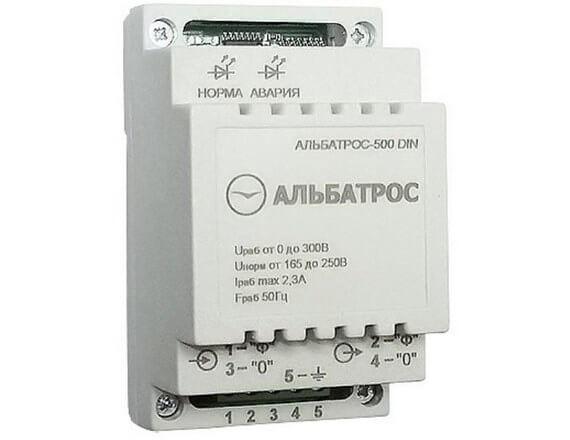 Блок защиты электросети УК Альбатрос 500 DIN
