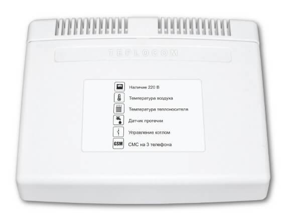 Теплоинформатор TEPLOCOM GSM, контроль сети 220В, температуры, встроенная АКБ