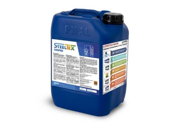 Реагент для химической промывки SteelTEX® COOPER